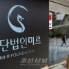 〈붕괴하기 시작한 박근혜정권 (상)〉횡행하는 권력형부정부패