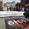 〈붕괴하기 시작한 박근혜정권 (중)〉위기국면에서 들고나온 《개헌론》의 배경