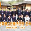 【동영상】재일조선학생소년롱구단의 조국방문 (1)