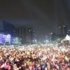 남조선에서 박근혜퇴진을 촉구하는 제5차 범국민행동