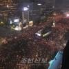 남조선 도처에서 제2차 범국민집회와 시위, 초불투쟁 전개/30만여명의 각계층 군중이 참가