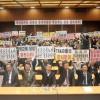 남조선인민들의 박근혜퇴진투쟁 적극 지지/도꾜에서 재일동포집회