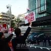 일본에서도 박근혜퇴진을 촉구하는 시위행동