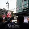 동포청년항의단, 남조선대사관앞에서 항의시위