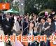 【특집】총련분회대표자대회-2016(새 전성기 2차대회)