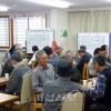 30명의 참가밑에 열기띤 경기/니시징바둑협회결성 17돐 애호가들의 모임