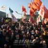 박근혜 탄핵안 가결, 분노한 민심이 내린 력사적심판
