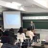 지원의 폭을 넓혀 여론환기/히로시마, 《무상화재판을 지원하는 회》발족