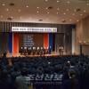 조선대학교에서 김정일대원수님을 회고하는 모임