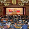 조선민주녀성동맹 제6차대회에 참가한 재일본녀성동맹대표단 보고모임