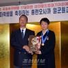 17살이하 녀자월드컵에 출전한 리성아학생을 축하/총련오사까 일군들과 동포들의 모임