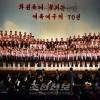 〈회고 – 2016애족애국운동 (하)〉민족교육사업에 큰 힘을