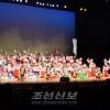 오사까제4초급창립 70돐기념 학생, 원아들과 금강산가극단의 합동공연