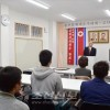신념을 안고 조직을 계승해나가리/총련가고시마 이즈미지부, 분회대표자대회 보고모임