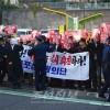 재일동포청년항의단,  《분노의 함성은 겨레의 명령》/남조선대사관에 항의시위