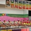 즐겨 배운 우리 말과 노래와 춤을 피로/오까야마초중 부속유치반 발표회