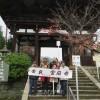 《히가시나리오월회》 가을려행/총련오사까 히가시나리지부 장수회