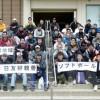 조일친선의 정 넘치는 속에 열전/총련교또 미나미지부주최 소프트볼교류회