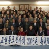 60대 회원 증가, 계속 로당익장/효고현동포장수회 송년회
