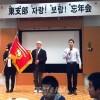 총련 히로시마시히가시지부관하 분회합동송년회/후따바, 쥬오, 헤사까분회