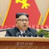 김정은원수님께서 제1차 전당초급당위원장대회에서 력사적인 결론을 하시였다