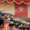 김정은원수님 참석밑에 제1차 전당초급당위원장대회 참가자들을 위한 모란봉악단, 공훈국가합창단 합동공연 진행