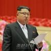 김정은원수님께서 제1차 전당초급당위원장대회에서 개회사를 하시였다