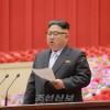 김정은원수님께서 제1차 전당초급당위원장대회에서 페회사를 하시였다