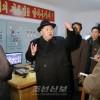 김정은원수님, 자력갱생의 창조물인 원산군민발전소를 현지지도
