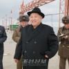 김정은원수님, 전례없는 물고기대풍을 마련한 조선인민군 15호수산사업소를 현지지도