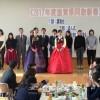 강연회와 스무살청년축하모임/시가현동포신춘모임, 120명이 참가