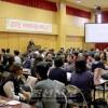 총련도꾜 아라까와지부 새해모임/180여명의 참가자들로 성황