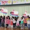 결성 10돐 기념하여 크리스마스모임/히가시오사까초급학구 아이키우기써클 《아이아이》