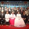 떳떳한 조선사람으로서 살아나가리/오사까 야오가시와라지부, 스무살청년축하 새해모임