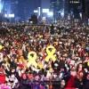 남조선단체들 민중총궐기투쟁을 선포
