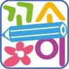 〈제39차 《꽃송이》현상모집〉1등 14편, 입선 116편/906편의 응모작품