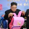 김정은원수님, 새로 건설된 평양가방공장을 현지지도