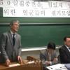 《50일집중전》을 힘차게 벌리자/총련 히로시마현본부 궐기모임