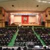원수님 계시여 영원히 빛나는 장군님의 혁명생애/김정일대원수님의 탄생 75돐경축 재일본조선인중앙대회
