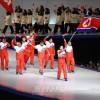 〈삿보로 아시아대회〉동포들의 뜨거운 성원에 화답/조선선수단이 개회식에 참가