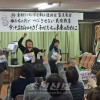 학교, 후대사랑의 열기로 들끓어/히가시오사까초급학구어머니련락회 긴급집회