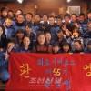 녀성동맹 히로시마시기다지부 고문이 졸업생들을 축하