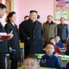 김정은원수님, 새로 건설된 평양초등학원을 현지지도