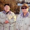 자주의 기치를 들고 이룩하신 세기적변혁/김정일장군님 탄생 75돐