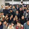 조청원들이 참신하게 기획/히로시마시히가시지부 신입생, 졸업생 축하모임