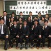 대중운동을 계기로 조직강화에 박차를/조청히로시마 집행위원회 확대회의