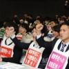 《민족교육을 우리 힘으로 지키자》/간또조청원들의 긴급집회