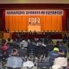 《학교사랑1口운동》을 전동포적으로/가나가와, 민족교육을 고수발전시키기 위한 긴급궐기모임