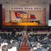 청춘바쳐 새로운 전성기 열어나가리/조선대학교 제59회 졸업식