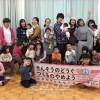 【투고】일본인 엄마들과의 첫 교류에서 느낀것/정나미